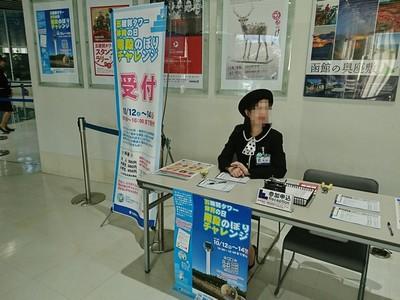 DSC_6068.JPG