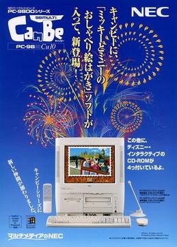 pc-9821cu10_l.jpg